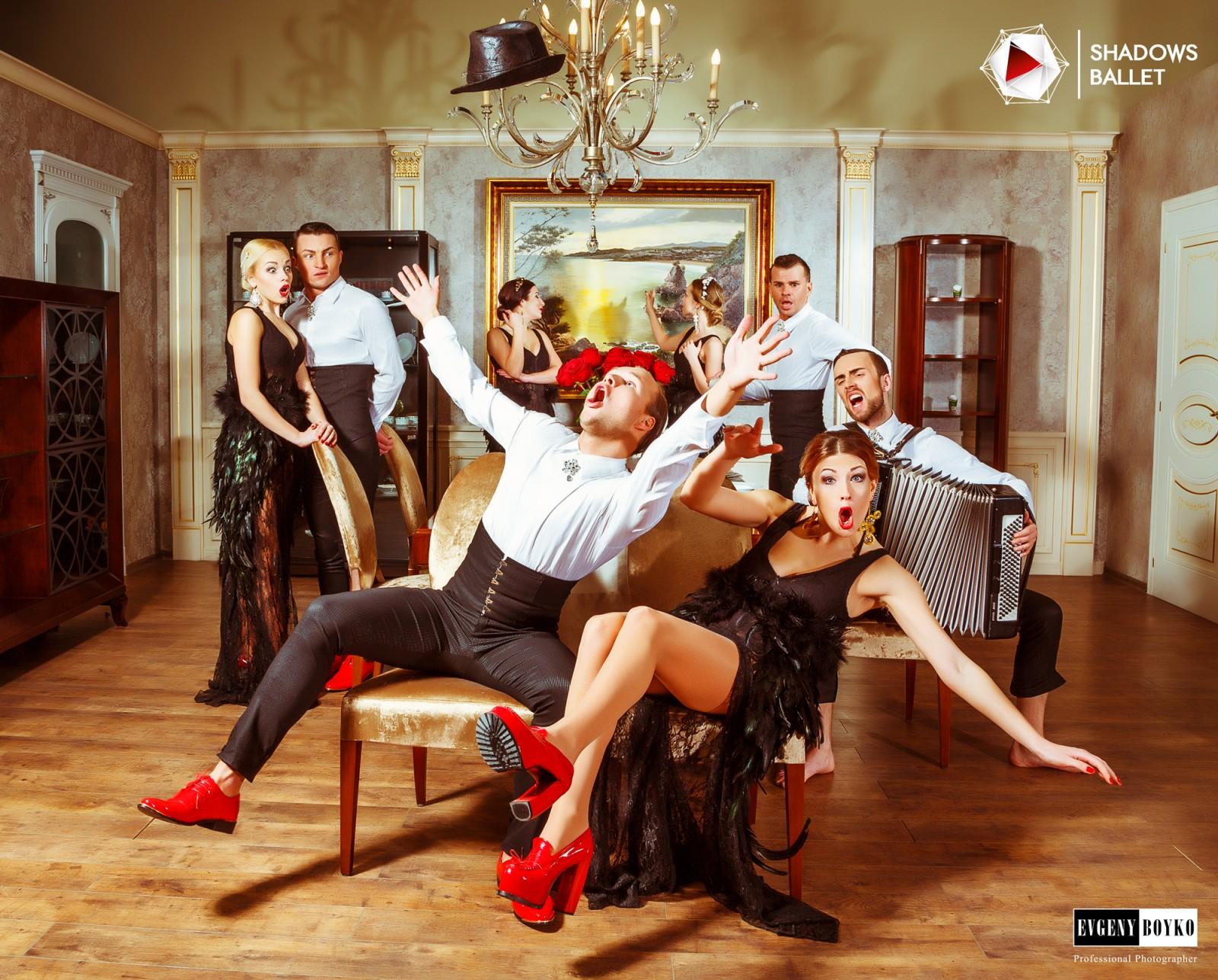 шоу балет комната