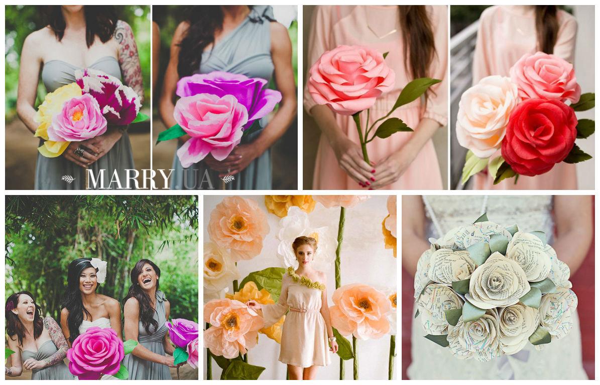 Купить бумажные цветы киев розы подмоскоаные купить у производителя