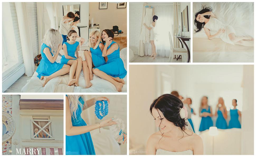 утро жениха невесты
