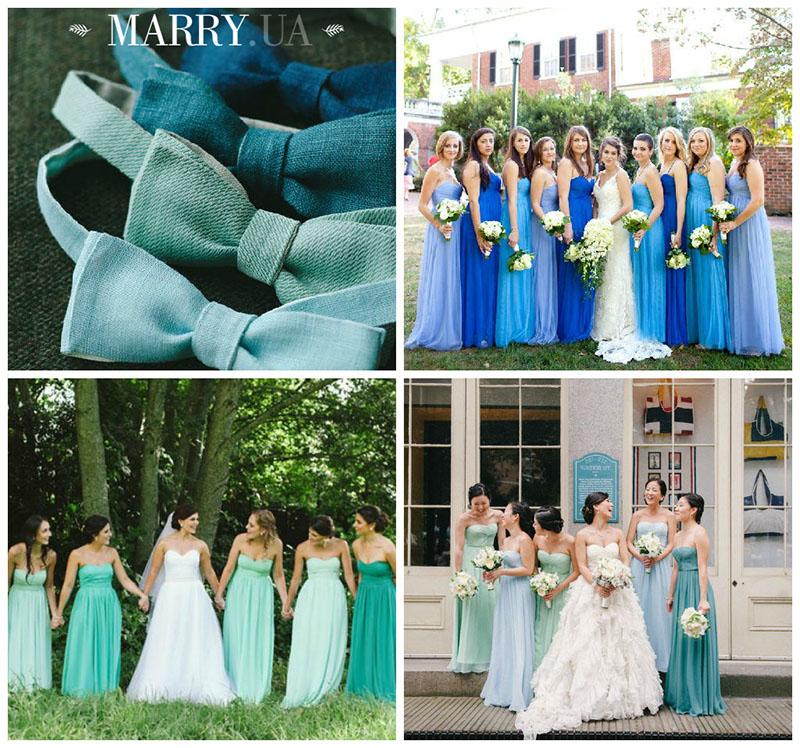 свадьбы как сделать одного цвета