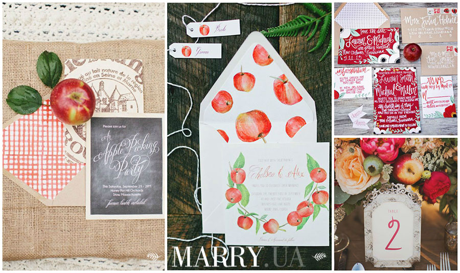 apple theme wedding printables