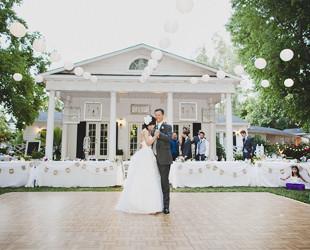 Снять дом на свадьбу дома