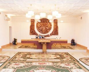 Роспись в загсе днепропетровска