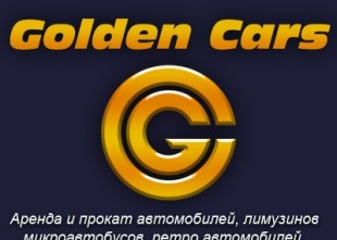 Golden Cars - лого