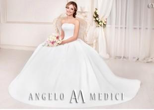 c6665bc70d4 Свадебные платья в Чернигове. 2046 Свадебный салон Slanovskiy - лого