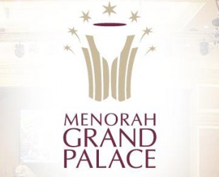 Ресторанный комплекс «Menorah Grand Palace» - лого