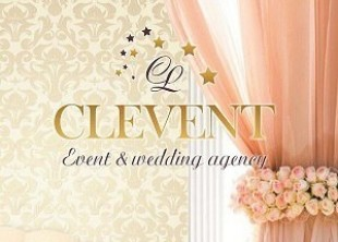 Clevent- wedding and event agency - лого
