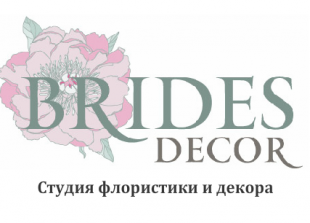 BRIDES DECOR студия флористики и декора - лого
