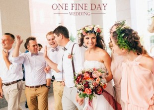 One fine Day ♡ wedding - лого