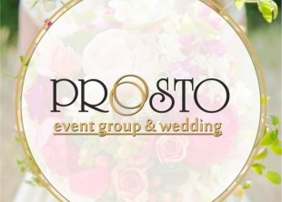 PROSTO event&wedding; - лого
