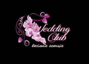 Wedding club - лого