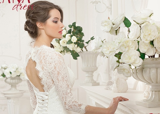 621ae69121fb75a свадебный салон Венера — Свадебный портал Marry