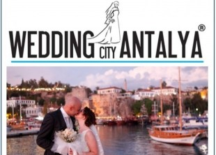 Wedding City Antalya - лого