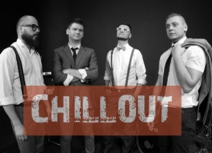 Chillout cover band - лого