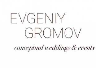 Gromov Event Agency - лого