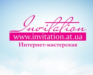 invitation.at.ua - лого