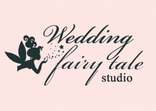 Wedding fairy tale Studio - лого