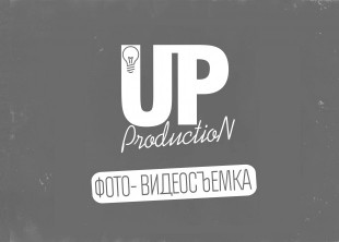 UpProduction Photo Video - лого