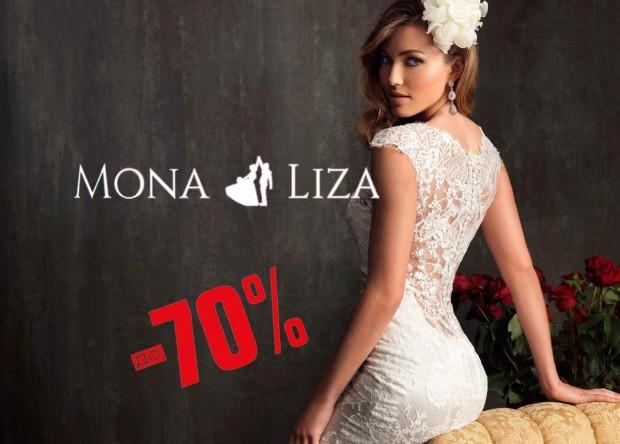 3cca85dd23d Свадебный салон Киев Мона Лиза — Свадебный портал Marry