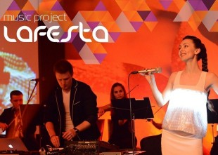 Lafesta music project - лого