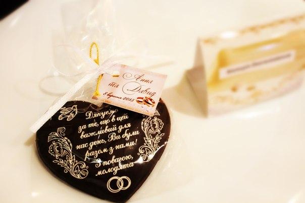 Поздравления на свадеб шоколад