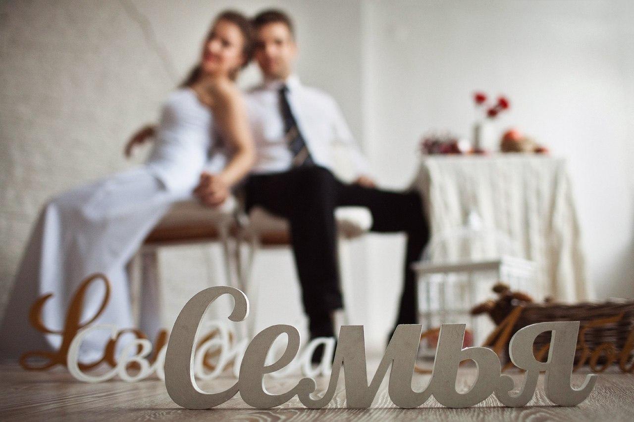 Атрибуты для свадебной фотосессии своими руками фото