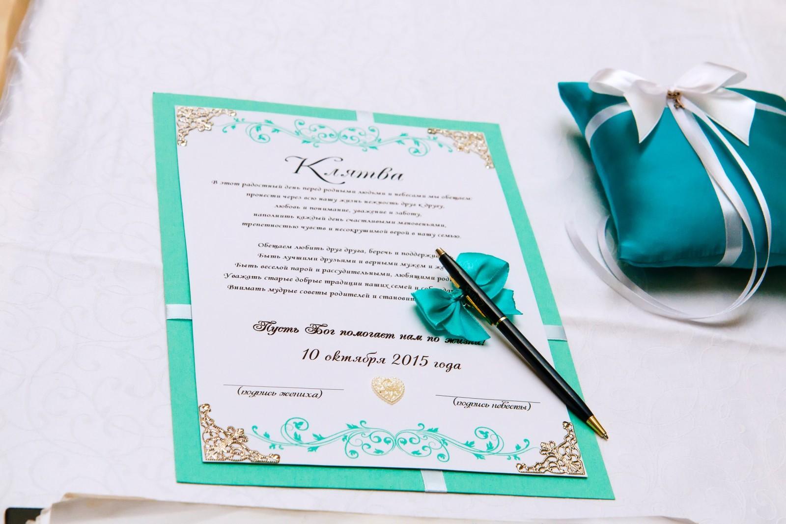 На свадьбу слоганы