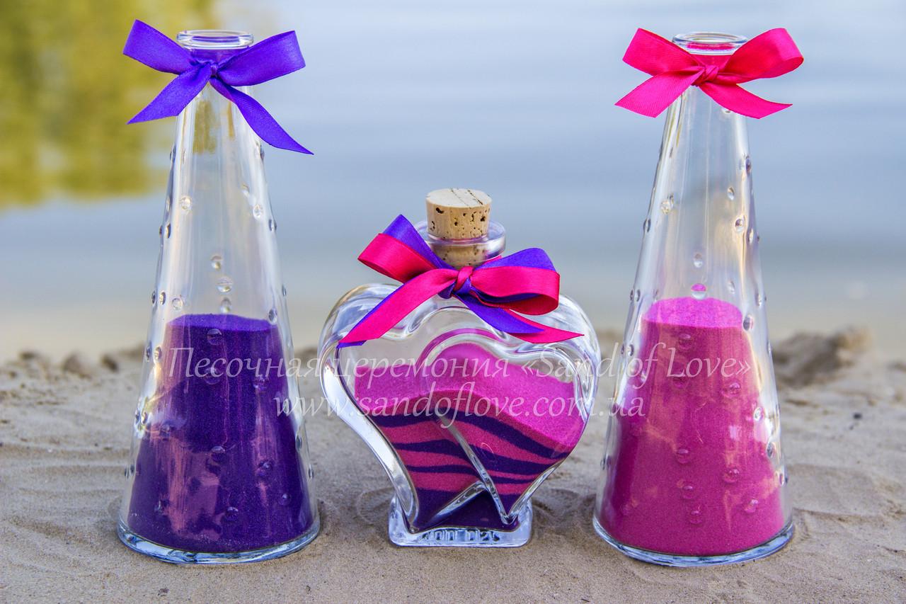 Цветной песок для церемонии
