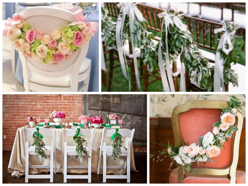 Статьи по теме свадебный декор Результаты поиска