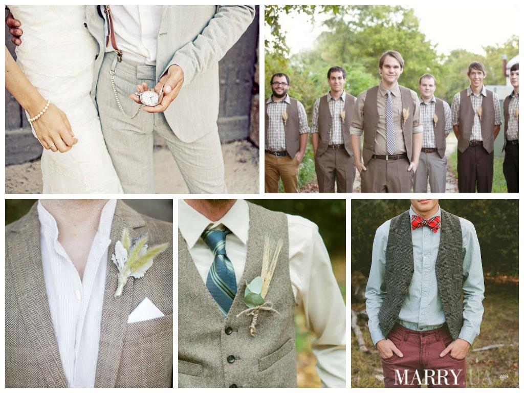 Как одеться на свадьбу мужчине-гостю в зависимости от сезона